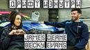 Дрифт Изнутри. Джеймс Дин и Бекки Эванс. Эксклюзивное интервью.