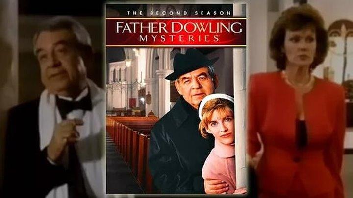 Тайны отца Даулинга 2 сезон 9 серия @