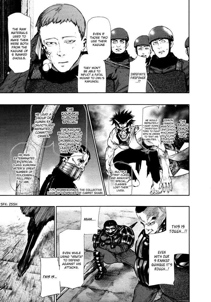 Tokyo Ghoul, Vol.8 Chapter 74 Indomitable, image #3