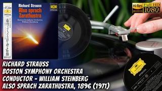Richard Strauss Boston Symphony Orchestra Also Sprach Zarathustra, 1896 (1971)