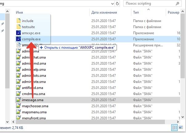 Компиляция плагинов AMXX для CS 1.6, изображение №9