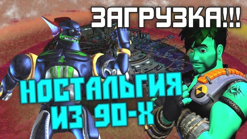 ПОВТОРНАЯ ЗАГРУЗКА Первый 3 D мультсериал Компьютерные войны ReBoot
