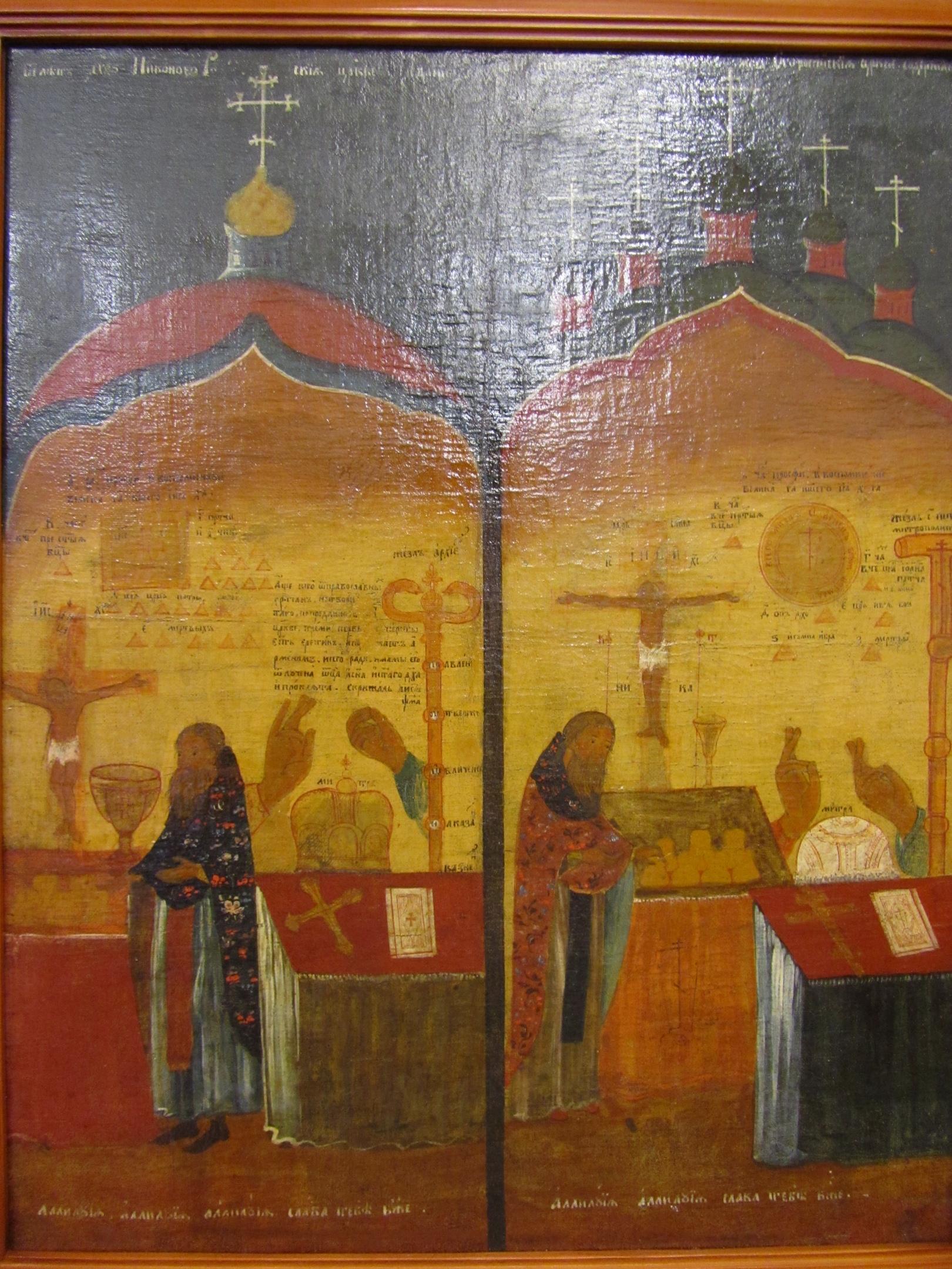 различия в богослужении и ритуалах между старообрядцами и православным