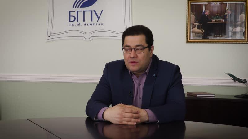 Ректор БГПУ им Акмуллы С Сагитов о работе в новых условиях