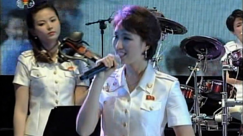 Stereo Moranbong Band 栄光を捧げよう偉大な党に 영광을 드리자 위대한 우리 당에 Let's