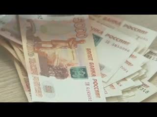 Россиян предупредил о росте числа финансовых пирамид