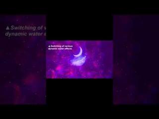 Светильник ночное небо