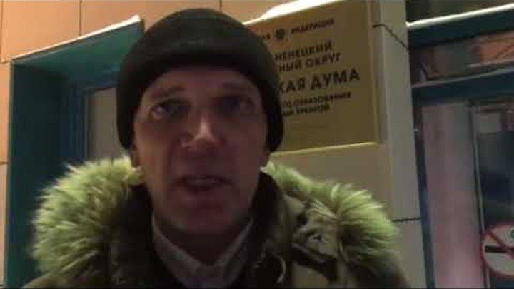 SOS Заявление пенсионера инвалида1 группы Президенту Путину о Коррупции в ЯНАО всех федеральных в