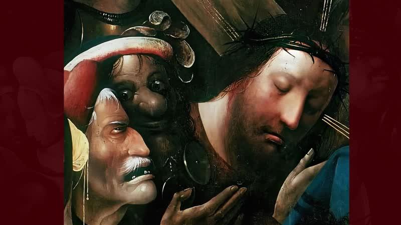 Иероним Босх 1450 1516 Несение креста 1510