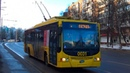 Троллейбус ВМЗ-5298-01 «Авангард» №0031 с маршрутом №1 Улица Дружбы - Стадион Родина (г. Химки)