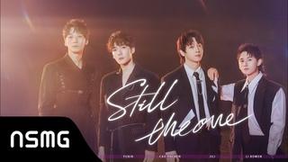 陈情少年 - Still The One | Official MV