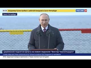 Путин Мы все переживаем непростые времена
