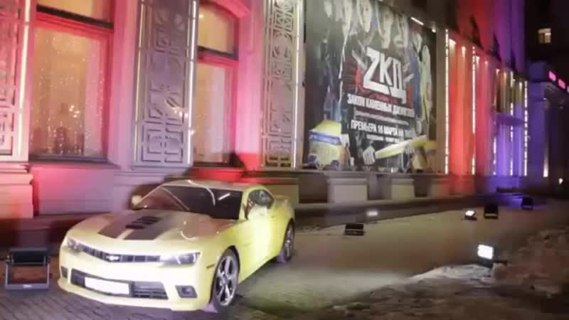 Гуфи ЗКД Закон каменных джунглей музыка Official video