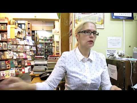 блондика в библиотеке книги о любви