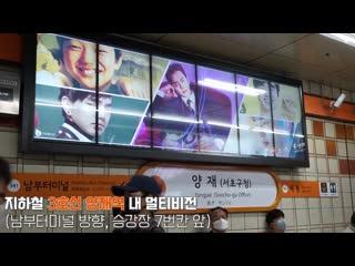 Реклама к 20-летию дебюта Ю Сын Хо.