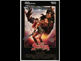 /Red Sonja(1985) Esp, Cast