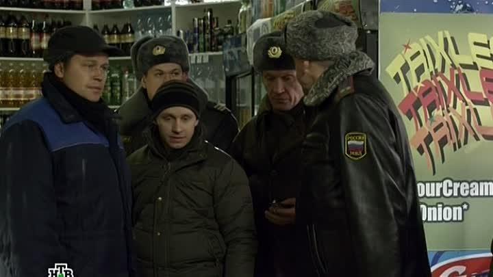КЛУБ РУССКИХ ДЕТЕКТИВОВ Чужой район 2 28 серия Камуфляж 2012 2013 годы 16