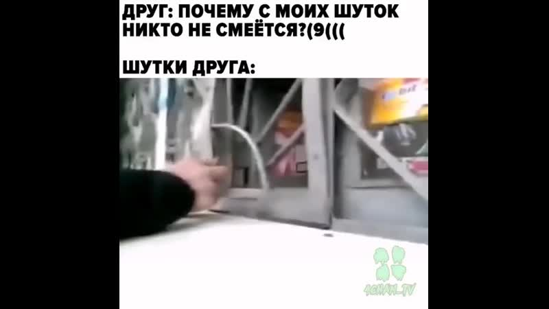 жвачка по рублю