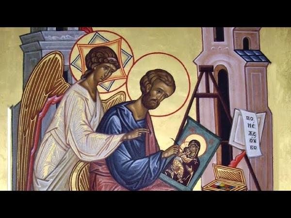 Церковный календарь 31 октября 2020 Святой апостол и евангелист Лука I