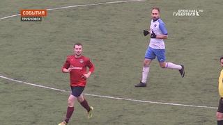 В Трубчевске решилась судьба чемпионата Брянской области по футболу