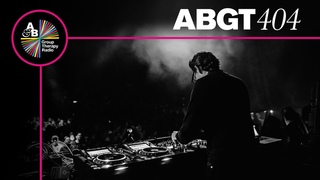 Group Therapy 404 with Above & Beyond and Aly & Fila