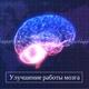 Музыка Релакс Коллекция - Музыка для Работы