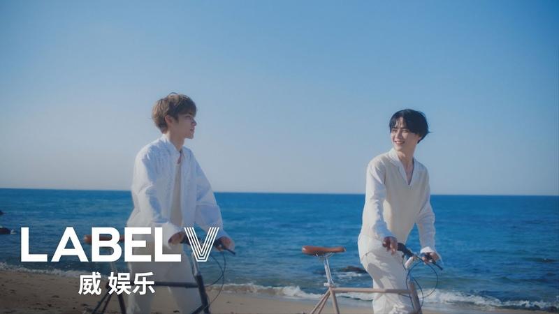 WayV KUN XIAOJUN Back To You English Ver MV