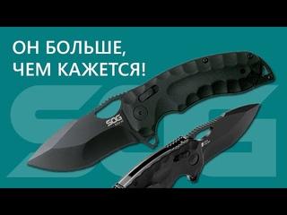 Складной нож SOG KIku XR - Он больше, чем кажется!   Обзор от