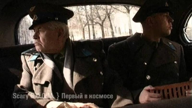 Scary B O O M в андерграунде Сезон 1 Серия 05 Scary B O O M на радио