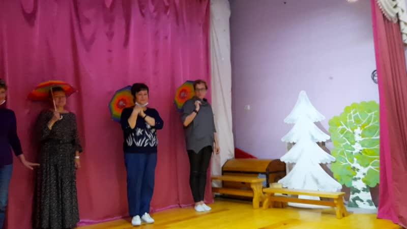 Танец с зонтикоми А И Бурениной