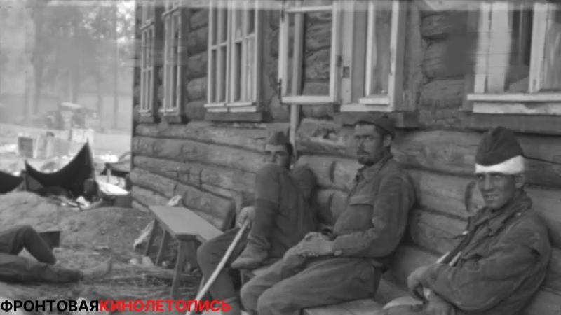 Немецкая неофициальная кинохроника сражения за Смоленск летом 41 года