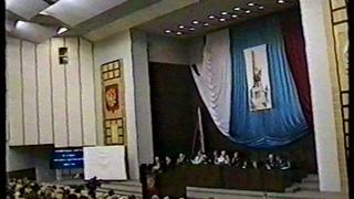 11 съезд РГО  Доклад Тура Хейердала ч 3  2 й день работы  Архангельск 29 08 2000 г  ч 30
