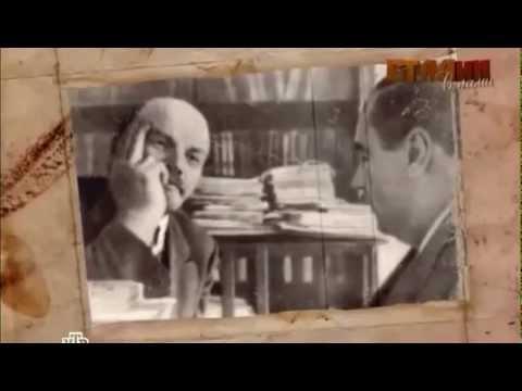 Сталин с нами Части 1 и 2