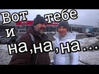 Виновник покинул место дтп. Ремонт KIA SPORTAGE во фреш авто Воронеж у официального дилера.Стоимость