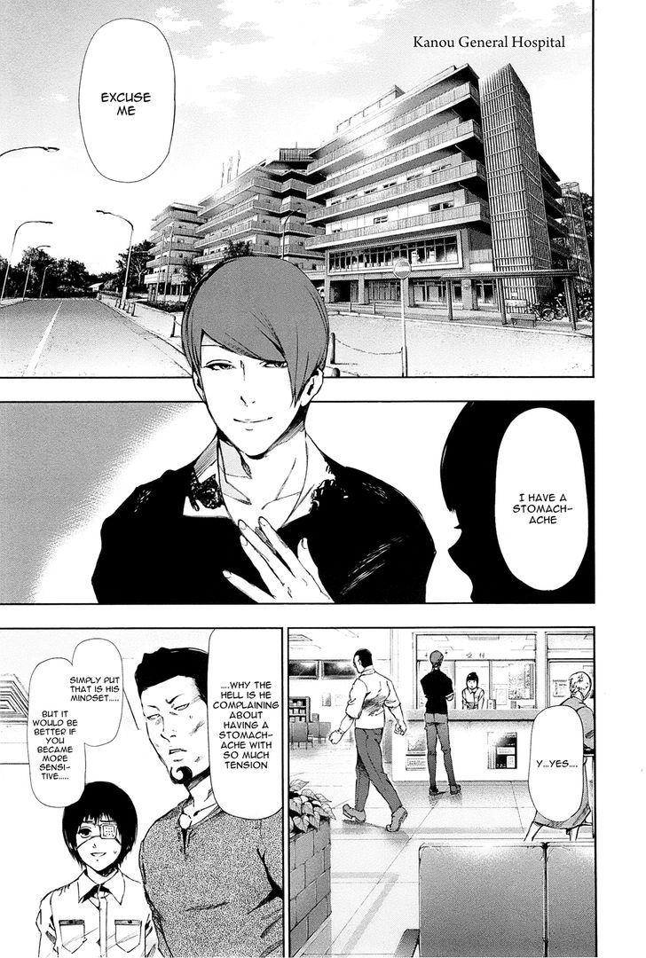 Tokyo Ghoul, Vol.9 Chapter 89 Scheme, image #3