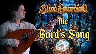 Blind Guardian - The Bard's Song - Instrumental Cover