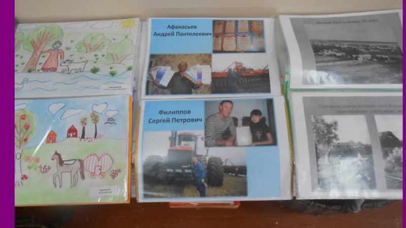 Экскурсия в школьный краеведческий музей филиала МОУ Новаочеремшанская СШ в с Вороний Куст
