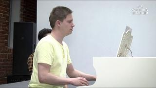Композитор и пианист Алексей Шмурак выступил с концертом в Нижнем Новгороде