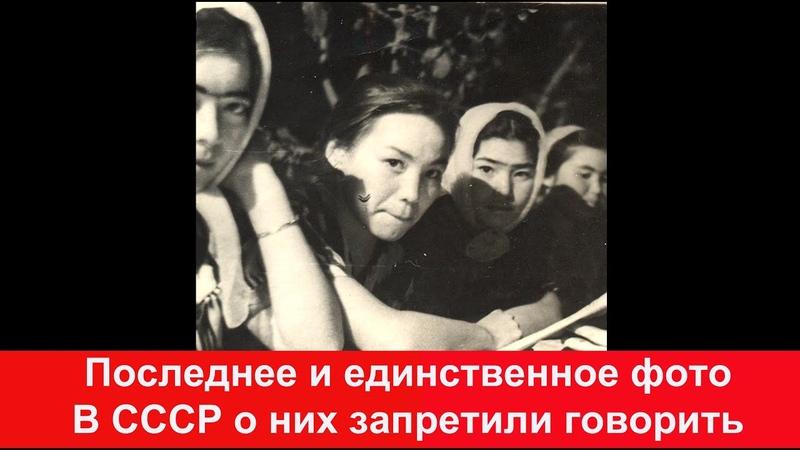 Четыре казашки засекреченные в СССР Единственный женский танковый экипаж в истории второй мировой