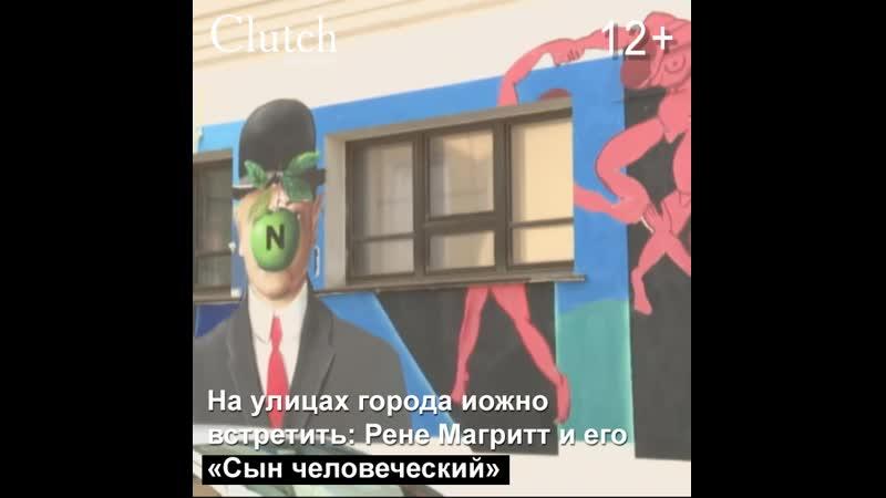 Ярославские граффитисты создают на стенах зданий мировые шедевры