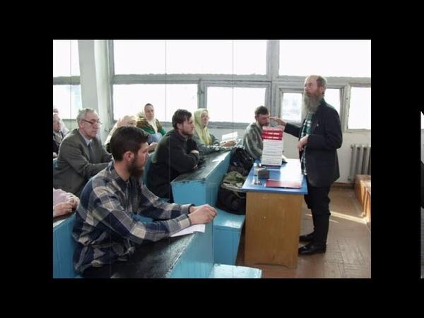 Занятие в университете Архивные записи 1998 г Лапкин И Т 1