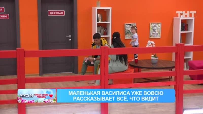 23 09 2020 Василиса и картина mp4