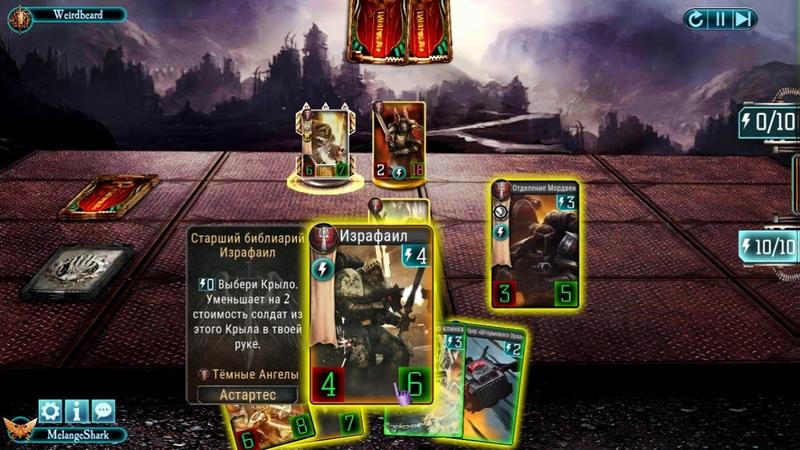 Выбираем командира Немного о Темных Ангелах Вскрываем ящики в поисках Пертурабо