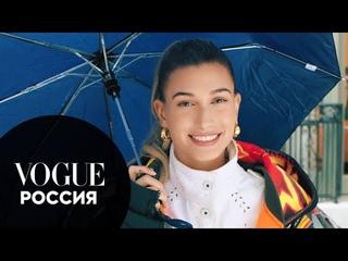 73 вопроса Хейли Бибер   Vogue Россия
