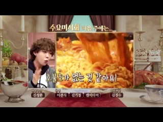 [PREVIEW] #WINNER  on tvN's Wednesday Food Talk! (May 2nd)