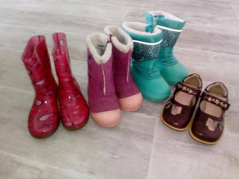 Вся обувь 28 размер 1.600р 2.700р 3.40 размер | Объявления Орска и Новотроицка №8953