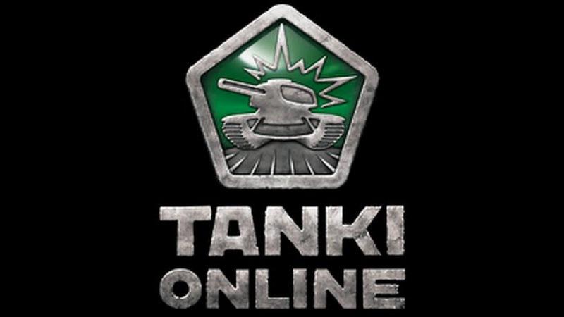 Картинка танки онлайн надпись