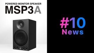 Quick News #10. Yamaha MSP3A   Мини-синтезаторы   Cymatics Diablo