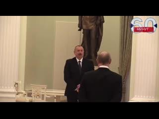 Путин и Алиев ждут опаздуна Пашиняна.Путин: У вас там холодно?Алиев: Не, нормально...5-6 градусов.