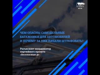 Самодельные багажники на автомобилях